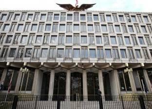 """بسبب """"إعصار فلورانس"""".. السفارة الأمريكية توجه رسالة إلى المسافرين"""