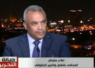 حقوقي: مصر رفضت توصيات الأمم المتحدة لحرية المثليين والشواذ