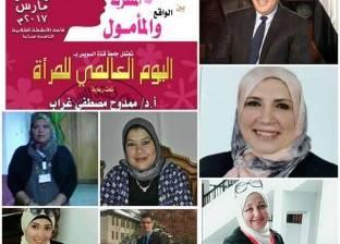 بحضور نهيان بن مبارك.. رعاية الشباب الإماراتي تحتفل بيوم المرأة العالمي