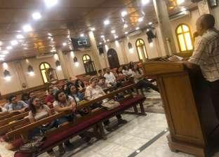 انطلاق فعاليات الاجتماع التكويني العام بكنيسة العذراء مريم
