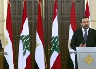"""الحريري يوجه الشكر لـ""""مدبولي"""" على التعاون المشترك بين مصر ولبنان"""