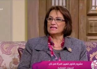 نادية هنري: مشروع قانون تعيين المرأة بمجلس الدولة نص عليها الدستور