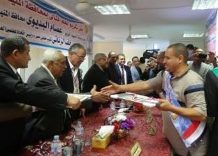 تكريم 80 معلما ومعلمة بلغوا السن القانونية ببورسعيد