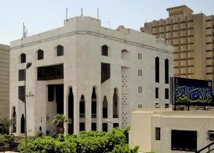 خطوات الاستعلام عن فتوى على موقع دار الإفتاء المصرية