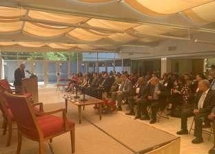 ندوة في سفارة مصر بواشنطن عن تعزيز البنية الأساسية والاستثمار بأفريقيا