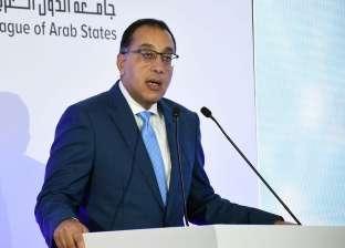 الحكومة: الانتهاء من تشغيل 8.5 مليون بطاقة إلكترونية لتقديم خدمات «الضمان الاجتماعى»