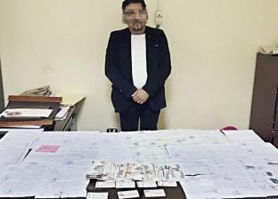ضبط «مزور المرور» بتهمة التلاعب بعقود ومستندات ترخيص السيارات بالإسكندرية