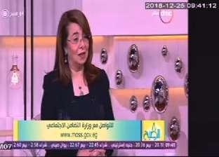 """وزيرة التضامن: """"ملابس الإحرام"""" هدية """"غزل المحلة"""" للحجاج"""