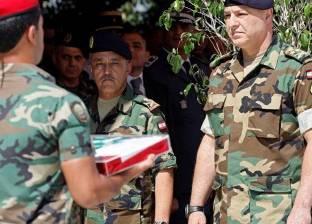 قائد الجيش اللبناني: بوصلتنا ستبقى مصوّبة باتجاه العدو الإسرائيلي