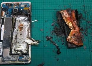 اختراع يمنع انفجار بطارية الهاتف المحمول