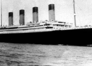 """بعد 100 عام من غرقها.. الكشف عن أسرار جديدة لأخطاء قبطان """"تايتنك"""""""