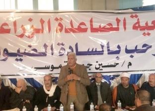نقيب الزراعيين: السيسي رجل المهام الصعبة وصدق المصريين بأفعاله