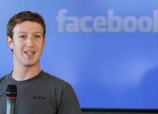 مارك زوكربرج يعتذر عن «منشور يهودي» على «فيسبوك»