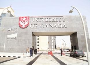 """جامعات """"العاصمة الإدارية"""" تستعد بحزمة برامج تعليمية متطورة"""