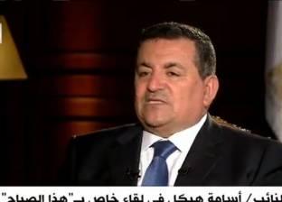 أسامة هيكل يقترح إلغاء انتخابات مجلس الشيوخ