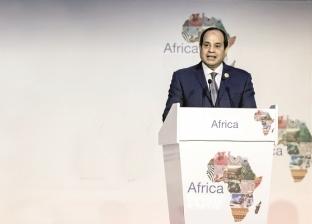 أخبار ماتفوتكش| السيسي: مصر تعمل بروح الفريق من أجل «أفريقيا قوية»