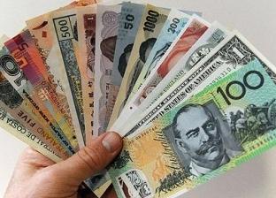 أسعار العملات اليوم الخميس 1/11/2018.. الدولار بـ17.88
