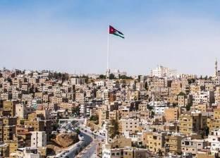 عاجل| الأردن: العمليات الإرهابية تزيدنا إصرارا على محاربة التطرف