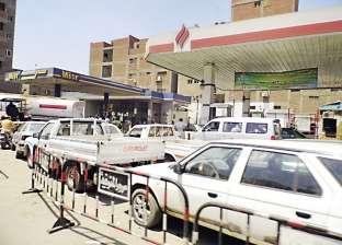 """""""البترول"""": ضخ كميات إضافية من الوقود لحل الأزمة الحالية"""