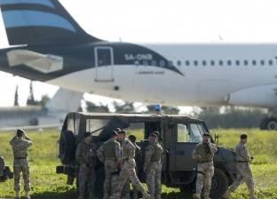 """""""النواب الليبي"""": حادث اختطاف الطائرة ليس إرهابيا"""
