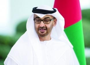 عاجل.. ولي عهد أبوظبي يستقبل الرئيس العراقي لبحث العلاقات بين البلدين