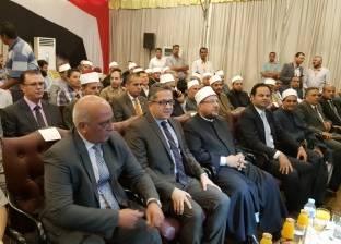 وزيرا الأوقاف والآثار يصلان لرشيد لافتتاح أعمال ترميم مسجد زغلول