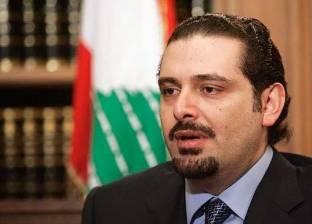 رئيس الوزراء اللبناني يتلقى دراجة هوائية هدية من Bike for all