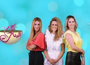 """برنامج """"كلام بنات"""" على قناة """"TeN"""" يبحث عن مذيعة جديدة خلفا لشرين حمدي"""