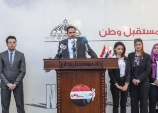 """""""مستقبل وطن"""" يهنئ الشعب بذكرى افتتاح قناة السويس الجديدة"""