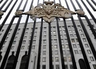 وزارة الدفاع الروسية تتهم قوات المعارضة السورية بتجنيد السكان في درعا