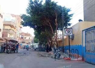 حملة لرفع الإشغالات من أمام أسوار المدارس بسوهاج