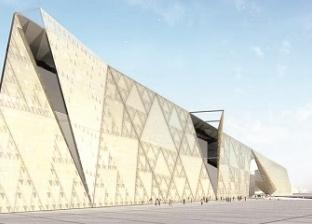 طارق توفيق: مسابقة تصميمات المتحف الكبير الأوسع في التاريخ