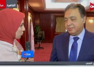 وزير الصحة عن منظومة التأمين الصحي الجديد: ستطبق في بورسعيد أولا