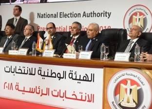 غرامات عدم المشاركة في الانتخابات قد تضيف لخزينة الدولة 17 مليار جنيه
