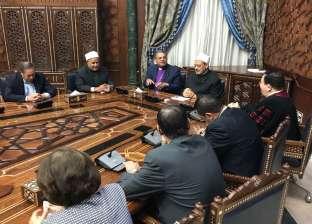 شيخ الأزهر لرئيس الطائفة الإنجيلية: مصر تمثل نموذجا فريدا للتعايش