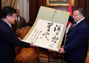 تفاصيل لقاء وكيل البرلمان والحزب الشيوعي الصيني