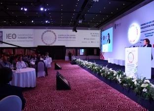 مؤتمر قدرات التقييم الوطنية يعقد جلسته الافتتاحية بشأن عدم المساواة