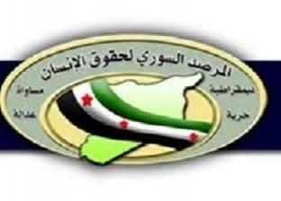 المرصد السوري: تجدد الاشتباكات بين قوات النظام والمعارضة بريف إدلب