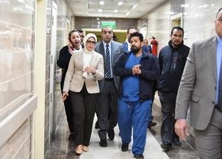 عاجل| وزير الصحة تصل إلى معهد القلب في زيارة مفاجئة