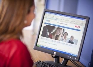 """المجلس الثقافي البريطاني يبدأ تطبيق نظام اختبار """"الأيلتس"""" بالكمبيوتر"""