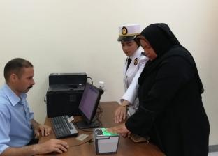 مدير أمن الشرقية يفتتح وحدة الحالة الجنائية في مشتول