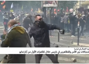 الشرطة الفرنسية تعتقل 200 شخص في تظاهرات عيد العمال