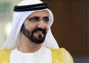 """محمد بن راشد يكلف 4 وزراء بمهام وزارة """"اللامستحيل"""" في مرحلتها الأولى"""