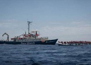 إسبانيا تنقذ أكثر من مئتي مهاجر في البحر المتوسط