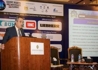 ميناء دمياط يشارك في مؤتمر الموانئ المصرية والممرات المائية