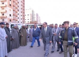 محافظ أسيوط يتفقد موقف سيارات المعلمين الجديد على الطريق الدائري