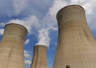 فعاليات اليوم الثاني للمنتدى الدولي الأول لموردي الصناعات النووية