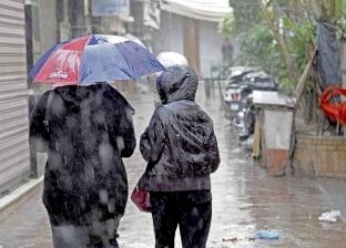 أمطار غزيرة وبرودة تصل حد الصقيع.. توقعات طقس 72 ساعة مقبلة