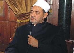 علماء 13 دولة يبحثون نشر وسطية الإسلام في مؤتمر الأزهر بإندونيسيا