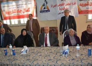 محافظ الدقهلية يطالب بتطوير قرية طماي الزهايرة مسقط رأس أم كلثوم